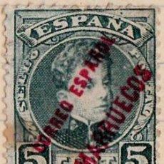 Stamps - 1903 - MARRUECOS - ALFONSO XIII - EDIFIL 3 - 156079678