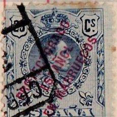 Sellos: 1915 - MARRUECOS - ALFONSO XIII - EDIFIL 43. Lote 156098366