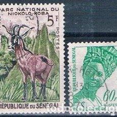 Sellos: SENEGAL 1960 / 76 - YVERT 198 + 423 ( USADOS ). Lote 156185538