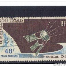 Sellos: SOMALIA 1966 - YVER - AE 6 ( USADO ). Lote 156193854