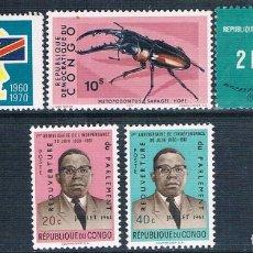 Sellos: CONGO, REPUBLICA 1961 / 71 - YVERT 446 + 447 + 668 + 713 + 753 ** ( NUEVOS ). Lote 156234446
