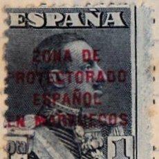 Selos: 1923 - MARRUECOS - ALFONSO XIII - EDIFIL 93. Lote 156241130