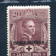 Sellos: EDIFIL 182 DE GUINEA ESPAÑOLA. 20 CTS DE LA CRUZ ROJA. NUEVO SIN FIJASELLOS. Lote 156361662
