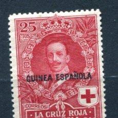 Sellos: EDIFIL 183 DE GUINEA ESPAÑOLA. 25 CTS DE LA CRUZ ROJA. NUEVO SIN FIJASELLOS. Lote 156362074
