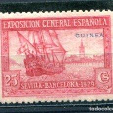 Sellos: EDIFIL 195 DE GUINEA ESPAÑOLA. 25 CTS DE SEVILLA BARCELONA. NUEVO SIN FIJASELLOS. Lote 156362622