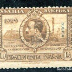 Sellos: EDIFIL 201 DE GUINEA ESPAÑOLA. 10 PTAS. DE SEVILLA BARCELONA. NUEVO SIN FIJASELLOS. Lote 156363574