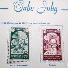 Sellos: 1939 SELLOS DEL TIPO DE LOS DE MARRUECOS HABILITADOS CABO JUBY Nº 112, 113, 114 Y 115. Lote 156557610