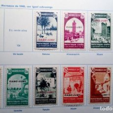 Sellos: 12 SELLOS 1940 DE MARRUECOS HABILITADOS CABO JUBY. Lote 156558306