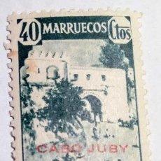 Sellos: SELLO 1940 DE MARRUECOS HABILITADOS CABO JUBY Nº 124. Lote 156560678