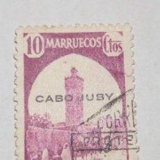 Sellos: SELLO 1940 DE MARRUECOS HABILITADOS CABO JUBY Nº 119. Lote 156561106