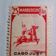 Sellos: SELLO 1940 DE MARRUECOS HABILITADO CABO JUBY Nº 132. Lote 156561546