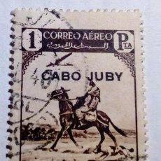 Sellos: SELLO DE MARRUECOS HABILITADO CABO JUBY 1938 Nº 108. Lote 156566902