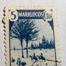 Sellos: SELLO DE MARRUECOS HABILITADO CABO JUBY 1940 Nº 118. Lote 156567190