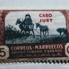 Sellos: SELLO 1944 DE MARRUECOS. AGRICULTURA, HABILITADO CABO JUBY Nº 140. Lote 156567814