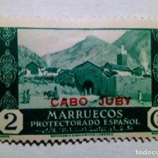 Sellos: SELLO 1944 DE MARRUECOS. AGRICULTURA, HABILITADO CABO JUBY Nº 139. Lote 156567926