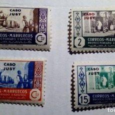 Sellos: 4 SELLOS DE MARRUECOS 1946. ARTESANÍA HABILITADOS CABO JUBY. Lote 156568534