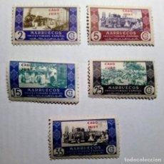 Sellos: 5 SELLOS DE MARRUECOS. 1948 COMERCIO HABILITADOS CABO JUBY. Lote 156568674