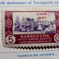 Sellos: SELLO DE MARRUECOS. 1948 COMERCIO HABILITADOS CABO JUBY. Lote 156568758