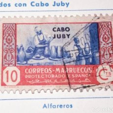 Sellos: SELLO DE MARRUECOS 1946. ARTESANÍA HABILITADOS CABO JUBY. Lote 156568814