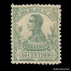 Sellos: SELLOS ESPAÑA. RÍO DE ORO. 1912 ALFONSO XIII. 40C. VERDE..NUEVO*. EDIFIL Nº73. Lote 156576758