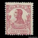 Sellos: SELLOS ESPAÑA. RÍO DE ORO. 1912 ALFONSO XIII. 50C.CARMÍN.NUEVO*. EDIFIL Nº74. Lote 156577086