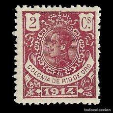 Sellos: SELLOS ESPAÑA. RÍO DE ORO. 1914 ALFONSO XIII. 2C. CARMÍN.NUEVO*.Nº 000,000. EDIFIL Nº79. Lote 156578170