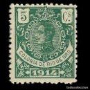 Sellos: SELLOS ESPAÑA. RÍO DE ORO. 1914 ALFONSO XIII. 5C. VERDE .NUEVO*. EDIFIL Nº 80. Lote 156578762
