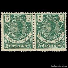 Sellos: SELLOS ESPAÑA. RÍO DE ORO. 1914 ALFONSO XIII. 5C. VERDE. BLOQUE 2. .NUEVO**. EDIFIL Nº 80.. Lote 156580658