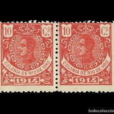 Sellos: SELLOS ESPAÑA. RÍO DE ORO. 1914 ALFONSO XIII. 10C. ANJA. BLOQUE 2. .NUEVO**. EDIFIL Nº 81. Lote 156581310