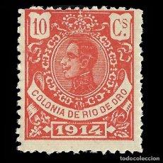 Sellos: SELLOS ESPAÑA. RÍO DE ORO. 1914 ALFONSO XIII. 10C. ANJA. BLOQUE 2. .NUEVO**. EDIFIL Nº 81. Lote 156582526