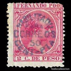Sellos: SELLOS. ESPAÑA.FERNANDO POO 1896-1900 ALFONSO XII. HABILITADO EDIFIL Nº24. NUEVO**. 2CT ROSA. Lote 156761150