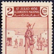 Sellos: 1937 - MARRUECOS - ALZAMIENTO NACIONAL - LEGIONARIOS - EDIFIL 220. Lote 156871026