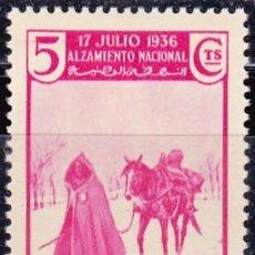 Sellos: 1937 - MARRUECOS - ALZAMIENTO NACIONAL - MEJAZNIAS MARROQUIES - EDIFIL 221. Lote 156872866