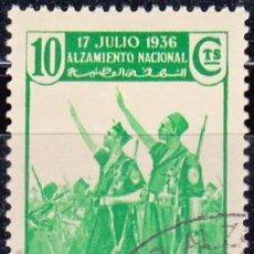 Sellos: 1937 - MARRUECOS - ALZAMIENTO NACIONAL - FALANGE MARROQUI - EDIFIL 222. Lote 156873174