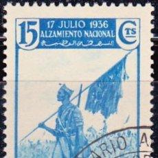 Sellos: 1937 - MARRUECOS - ALZAMIENTO NACIONAL - ABANDERADO DE LA LEGION - EDIFIL 223. Lote 156877058