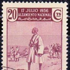 Sellos: 1937 - MARRUECOS - ALZAMIENTO NACIONAL - MEHALA - EDIFIL 224. Lote 156877558