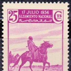 Sellos: 1937 - MARRUECOS - ALZAMIENTO NACIONAL - TIRADORES DE IFNI - EDIFIL 225. Lote 156877814