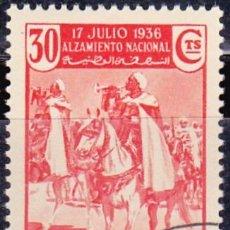 Sellos: 1937 - MARRUECOS - ALZAMIENTO NACIONAL - TROMPETAS DE REGULARES - EDIFIL 226. Lote 156878006