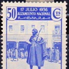 Sellos: 1937 - MARRUECOS - ALZAMIENTO NACIONAL - REGULARES INFANTERIA - EDIFIL 228. Lote 156878702