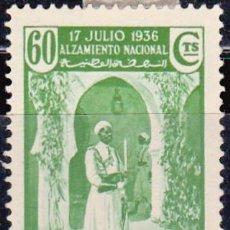 Sellos: 1937 - MARRUECOS - ALZAMIENTO NACIONAL - GUARDIA JALIFIANA - EDIFIL 229. Lote 156878970