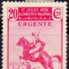 Sellos: 1937 - MARRUECOS - ALZAMIENTO NACIONAL - CORREO DE CAMPAÑA - EDIFIL 235. Lote 156879242