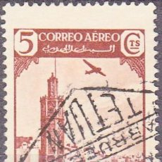 Sellos: 1938 - MARRUECOS - PAISAJES AEREOS - TETUAN - MEZQUITA DEL BAJA - EDIFIL 247. Lote 156890374
