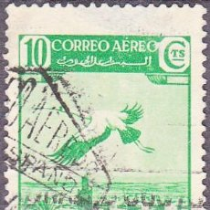 Sellos: 1938 - MARRUECOS - PAISAJES AEREOS - CIGÜEÑA Y ALCAZAR - EDIFIL 248. Lote 156890654