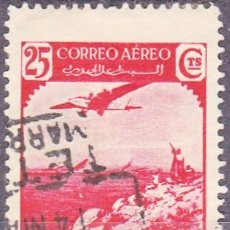 Sellos: 1938 - MARRUECOS - PAISAJES AEREOS - ESTRECHO DE GIBRALTAR - EDIFIL 249. Lote 156891014