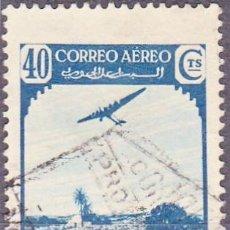 Sellos: 1938 - MARRUECOS - PAISAJES AEREOS - ZOCO EN EL CAMPO - EDIFIL 250. Lote 156891394
