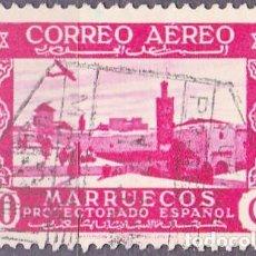 Sellos: 1938 - MARRUECOS - PAISAJES AEREOS - TETUAN - EDIFIL 251. Lote 156891666