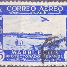 Sellos: 1938 - MARRUECOS - PAISAJES AEREOS - LARACHE - EDIFIL 252. Lote 156891826