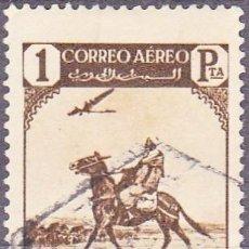 Sellos: 1938 - MARRUECOS - PAISAJES AEREOS - AYER Y HOY - EDIFIL 253. Lote 156892018
