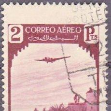 Sellos: 1938 - MARRUECOS - PAISAJES AEREOS - ATARDECER - EDIFIL 255. Lote 156892334