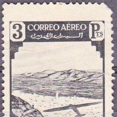 Sellos: 1938 - MARRUECOS - PAISAJES AEREOS - LA SOMBRA DEL AVION - EDIFIL 256. Lote 156892554